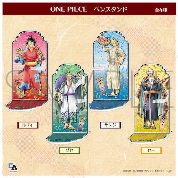 ONE PIECE ペンスタンド ルフィ(�CJF受注(限定・先行))