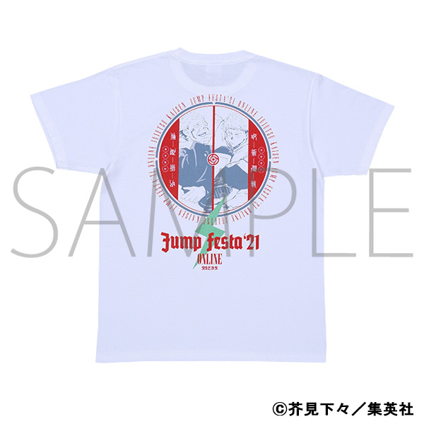 JF2021限定 『呪術廻戦』Tシャツ Mサイズ(�AJF限定)