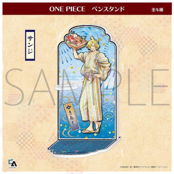 ONE PIECE ペンスタンド サンジ(�CJF受注(限定・先行))